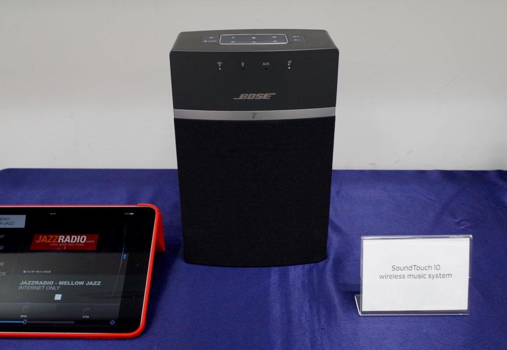 20151103bose-speaker-11