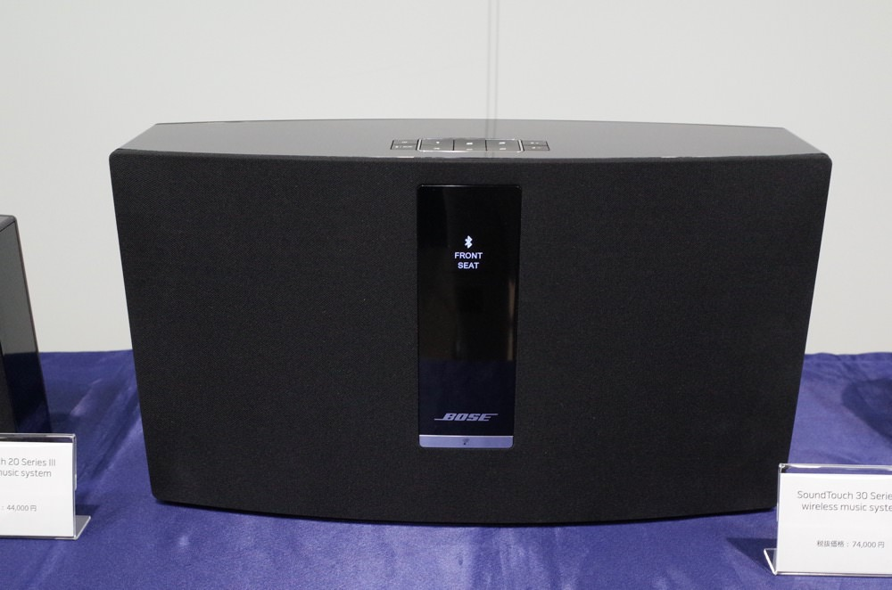 20151103bose-speaker-3
