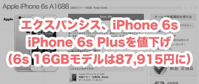 【iOS 10】Assistive TouchでiPhoneのシャッター音をなくす! オススメのカスタマイズ方法はこれだ