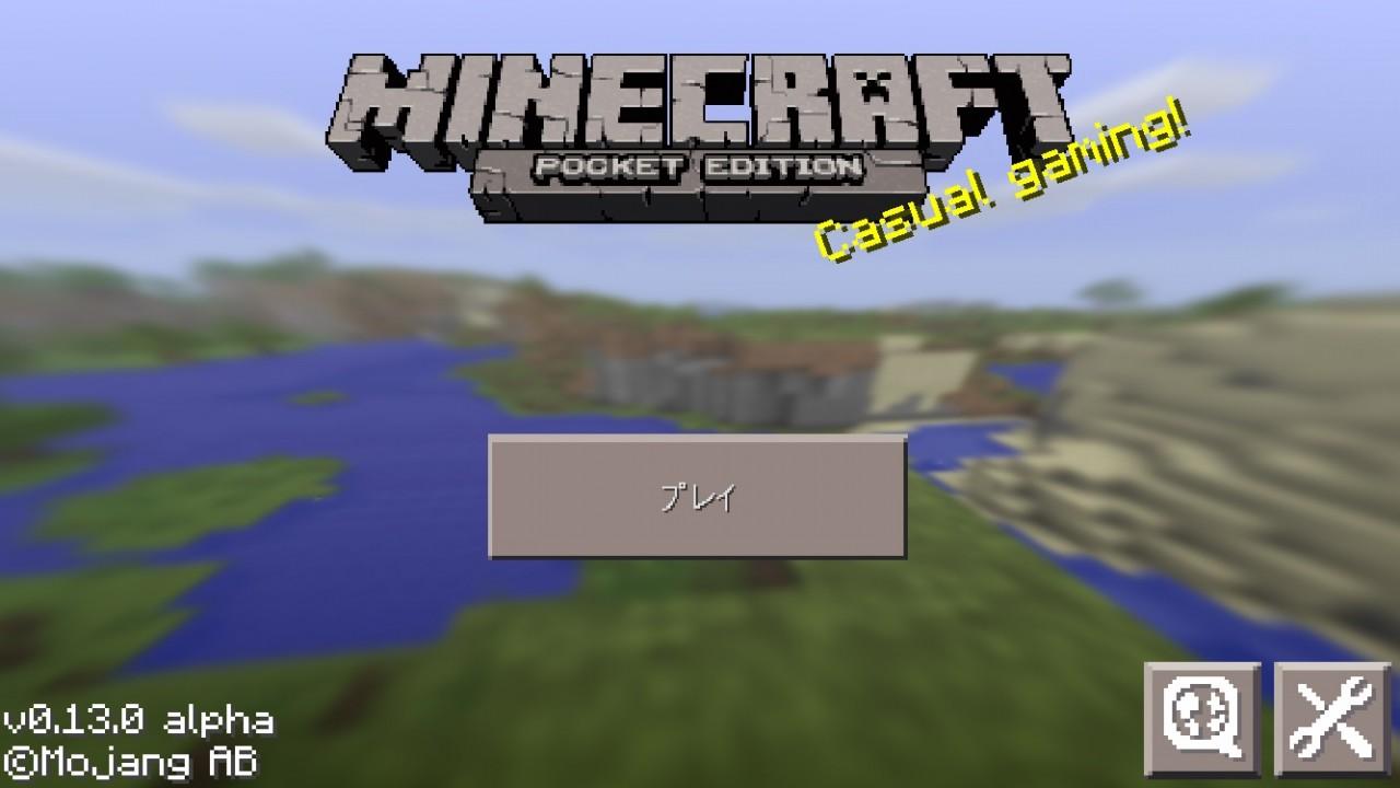 Minecraft PE (Pocket Edition)ではXbox 360 ワイヤレス コントローラーが使えない