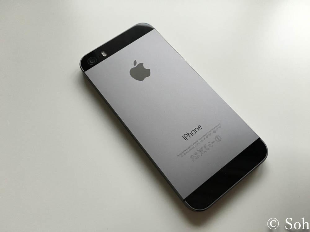 検証:iPhone 5sの握りやすさを改めて評価する