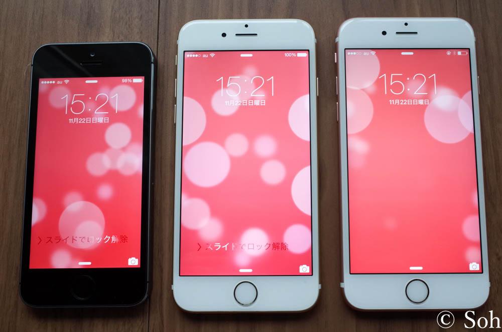 20151129iphone-5s9