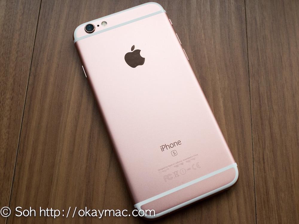 iPhone 6sでLive Photos (ライブフォト)をiPhoneの壁紙にすると楽しい