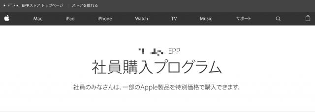 Apple製品を管理するのに便利な「マイサポートプロファイル」を活用しよう