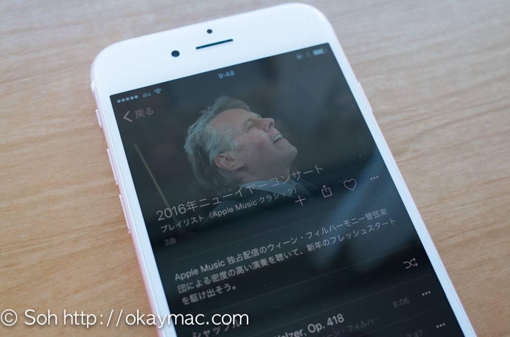 Apple Music独占配信!ウィーン・フィルの「2016年ニューイヤーコンサート」を聴こう