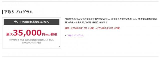 携帯電話会社の月額5000円以下の低料金プランは無意味。本当に安くするならMVNOを使うことだ