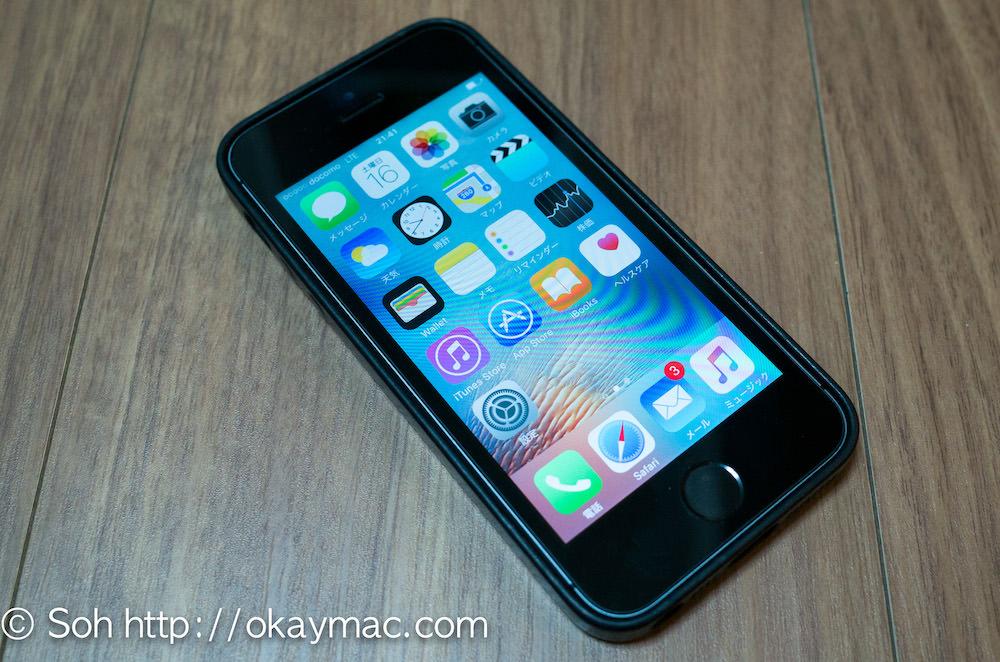 デジモノステーションの無料SIM「0 SIM」をiPhoneで運用してみた結果