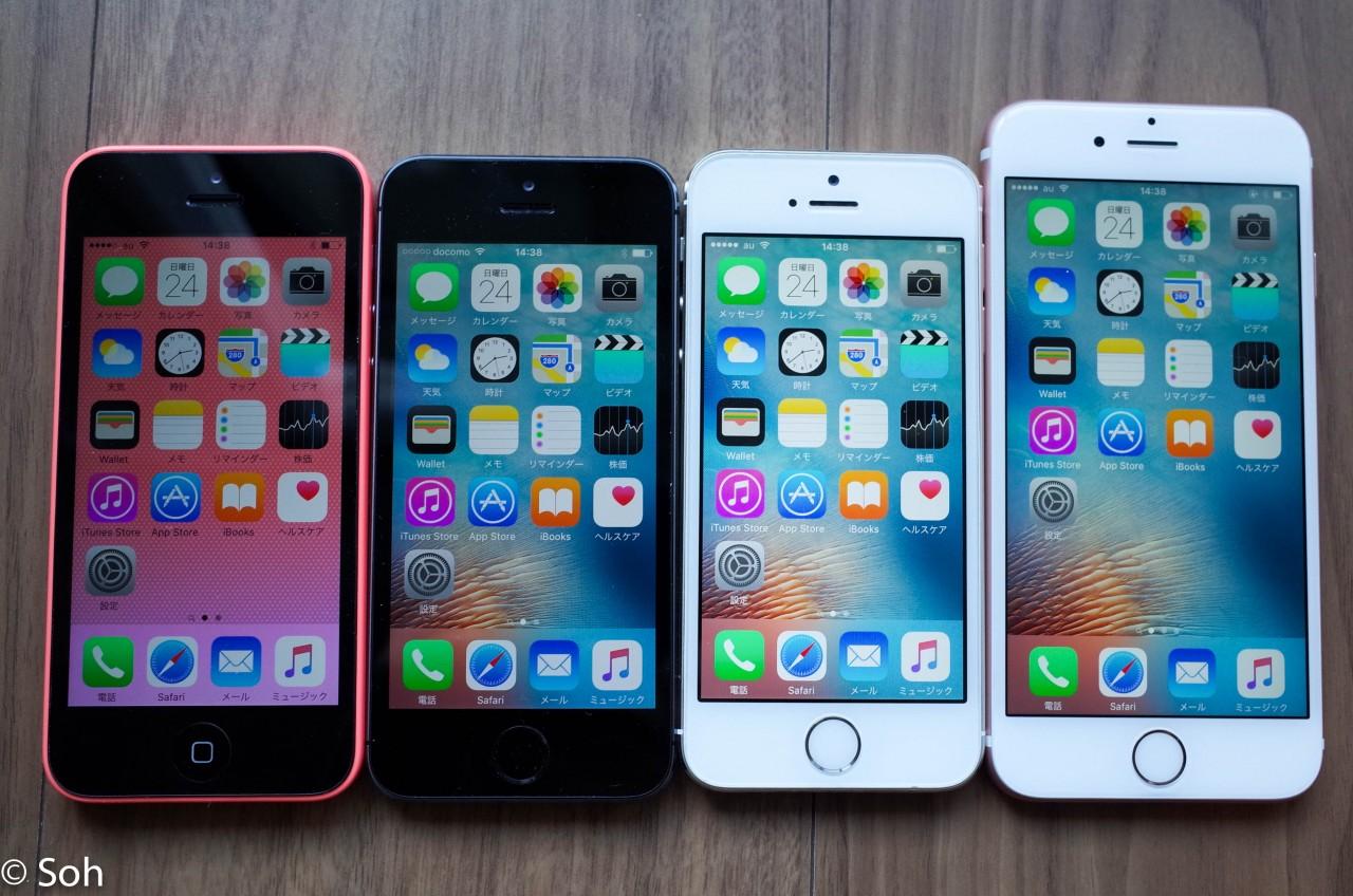 20160124iphone5s-5c