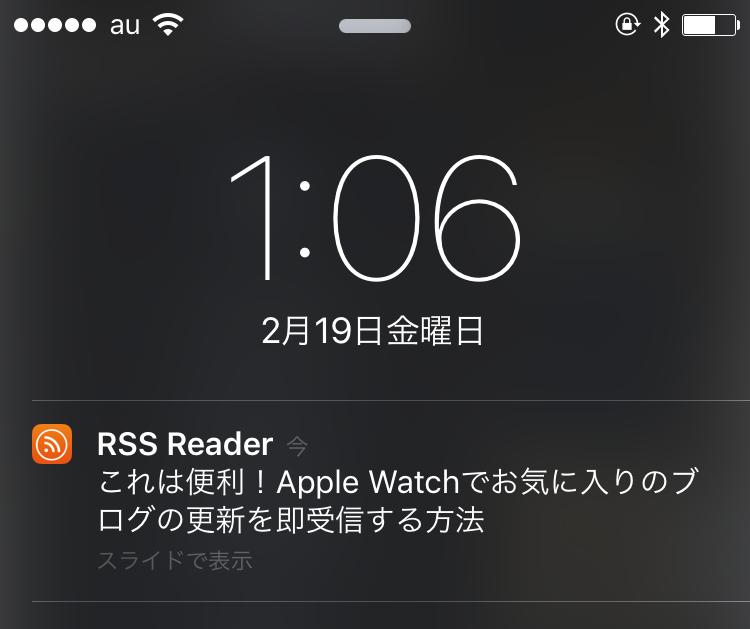 20160219apple-watch-rss8