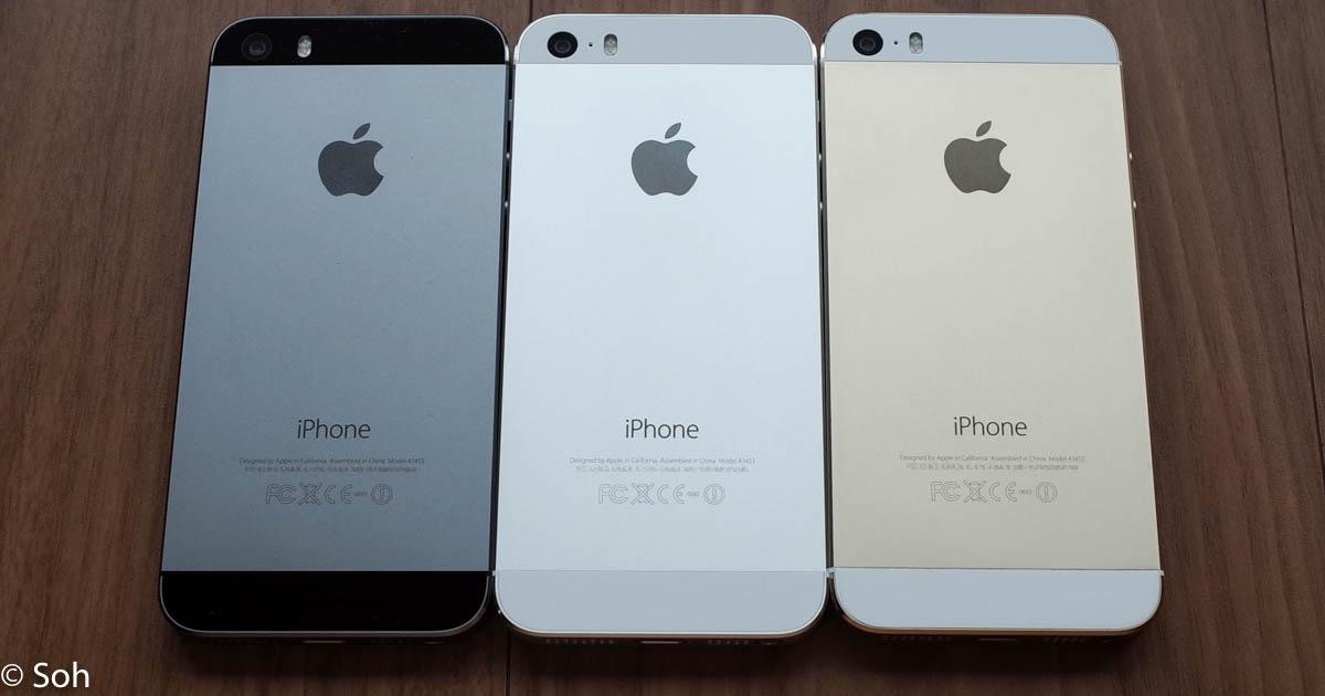 iPhone 5s のスペースグレイ・シルバー・ゴールドを揃えたら楽しくなった
