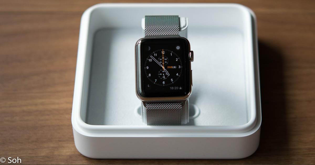 Apple Watchを利用して「座りすぎ」に注意し健康を改善する
