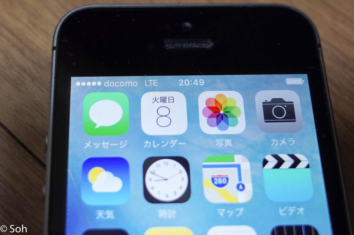 20160308aeon-mobile6
