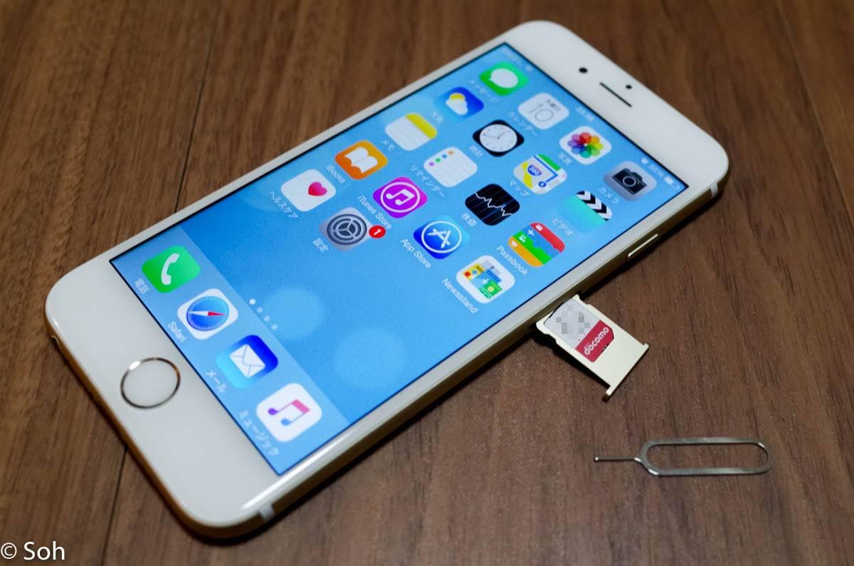 20160311aeon-mobile1