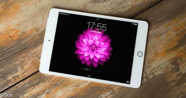9.7インチ版「iPad Pro」はタブレットデバイスの金字塔だ
