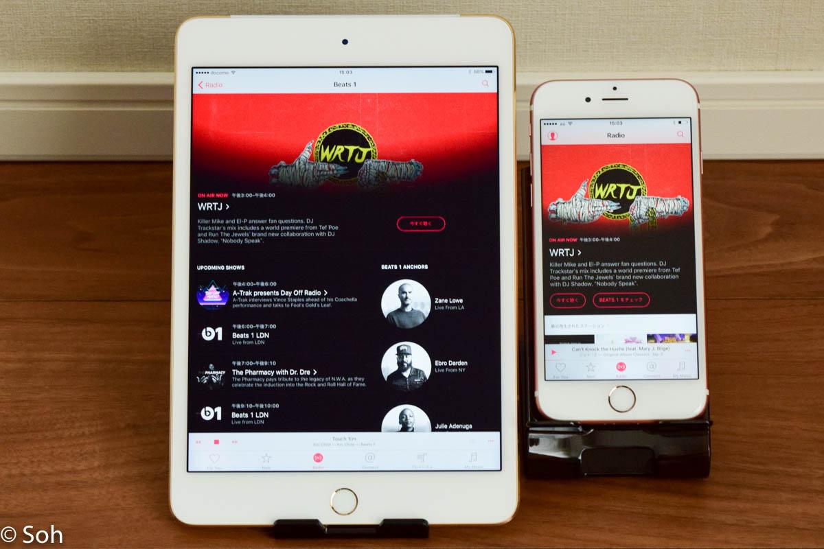 iPadの設定をiPhoneとトコトン同じにすると劇的に使いやすくなる
