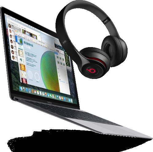 Apple、「Macを買ってBeatsを手に入れよう!Appleの新学期をはじめようキャンペーン」を開催中