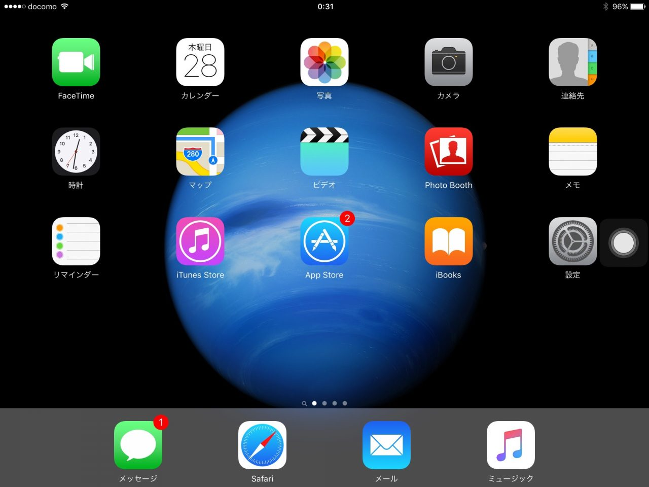 20160428ipad-assistive-touch4