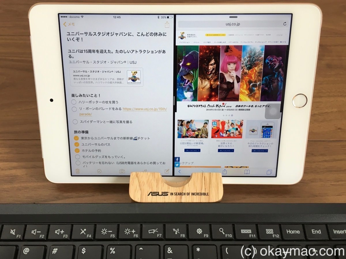 20160503ipad-keyboard5