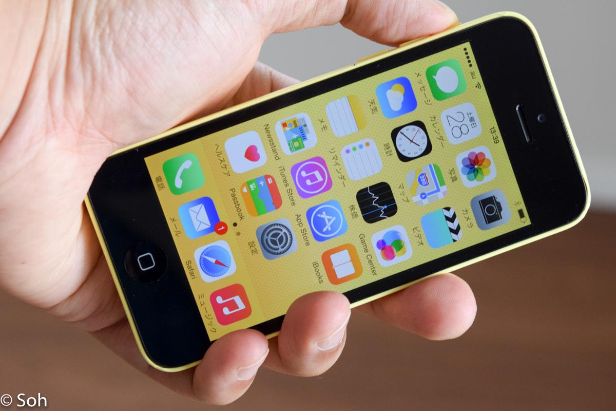 コレクションとしてiPhone 5cはいかがですか?