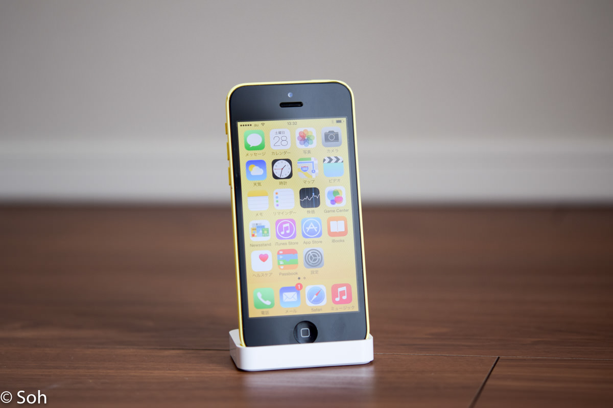 how to get started with iphone 5c