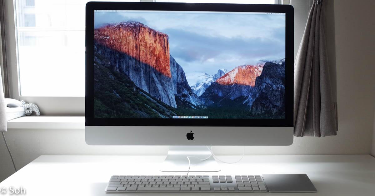 27インチiMac Retina 5Kディスプレイモデルを使用して1年3ヶ月。この快適さは手放せない。