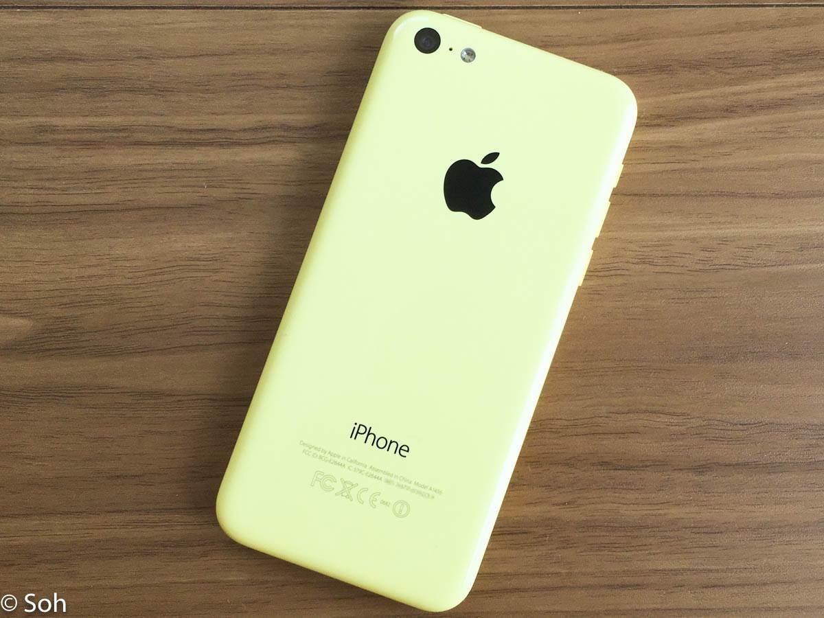 20160703au-iphone-mineo1