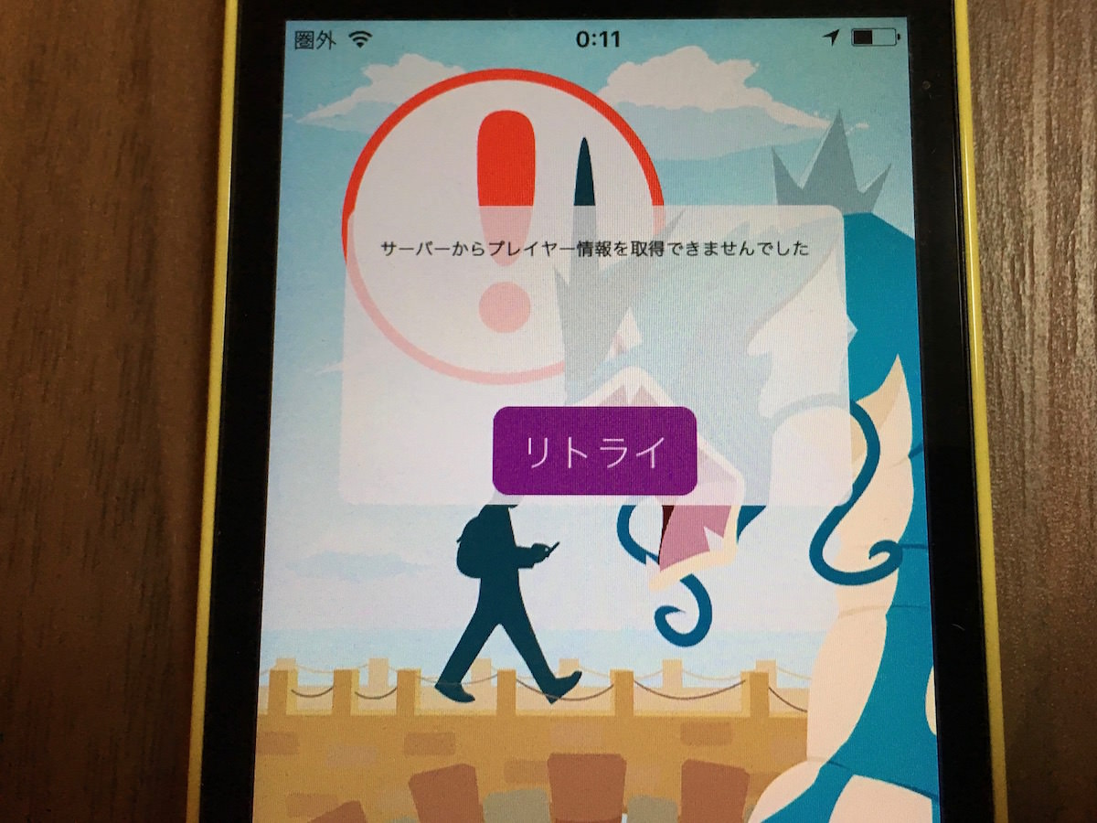 20160727iphone-5c-pokemon-go3