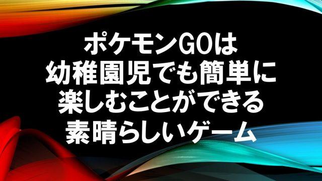 「ポケモンGO Plus」、Amazon.co.jpで販売開始!おまけ付き!