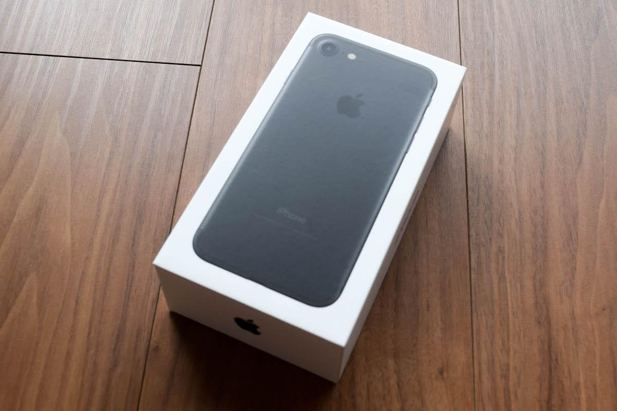 【レビュー】iPhone 7 のスゴイところを3つお伝えします