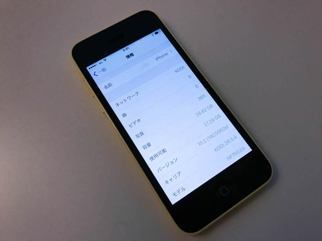 20161101-iphone-5c-10-2