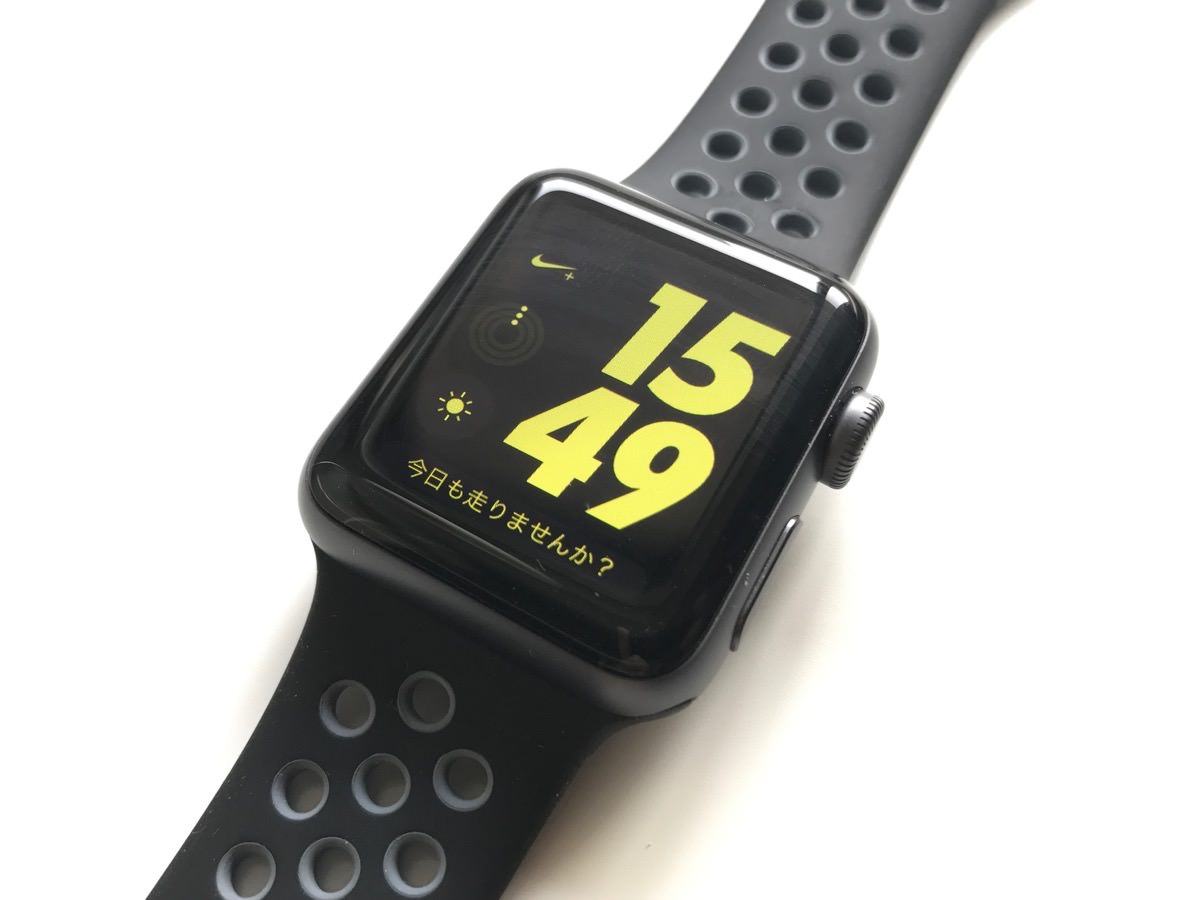 20161105apple-watch-nike-plus7