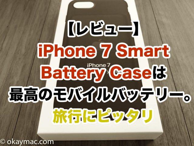 安いiPhoneを探しているなら整備済品がオススメ。格安SIMも使える
