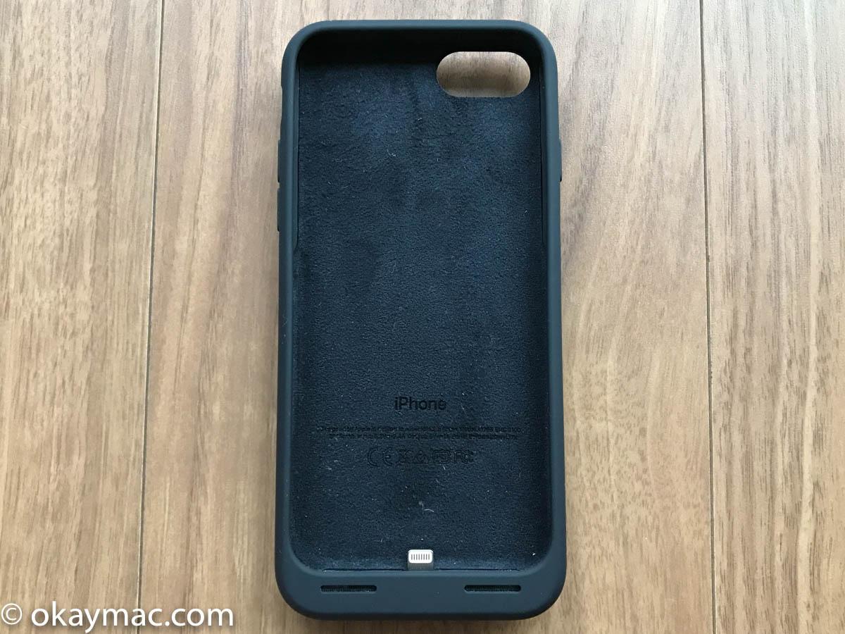 Iphone 7 smart battery case - Iphone 7 smart battery case ...