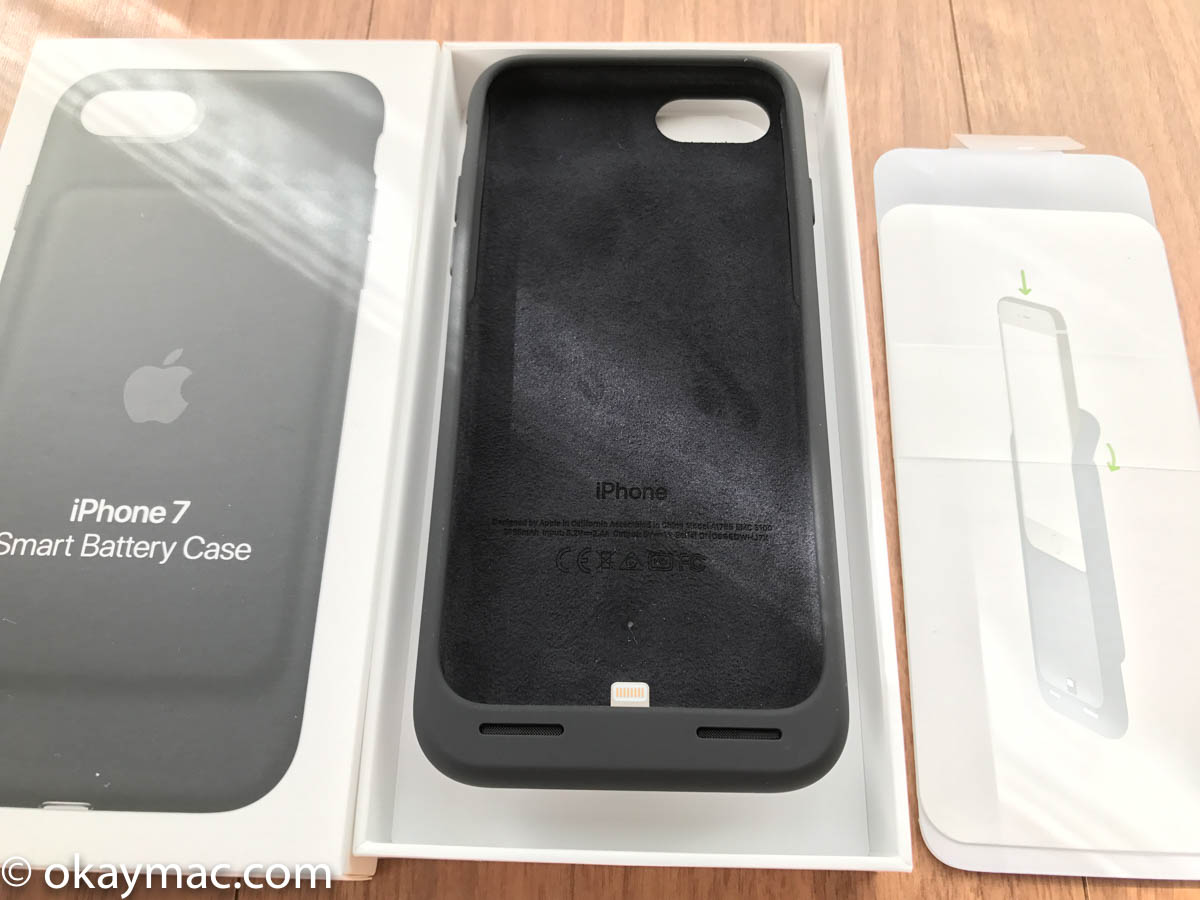 20161204iphone-7-smart-battery-case6