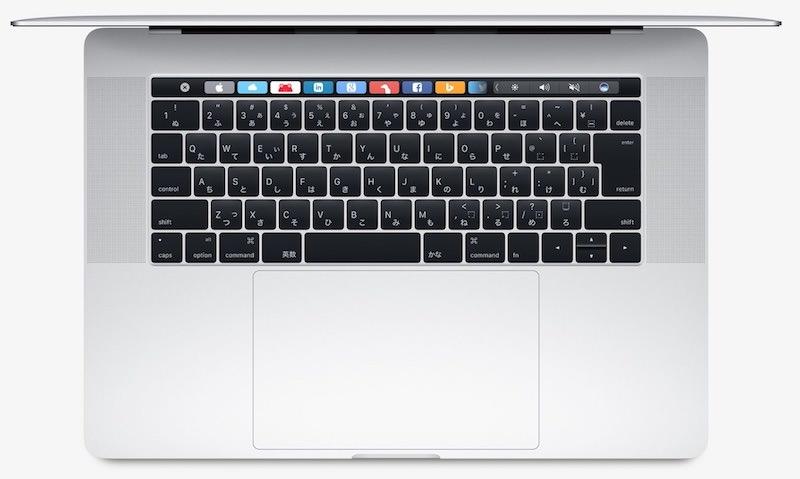20161223macbook-pro-15-inch