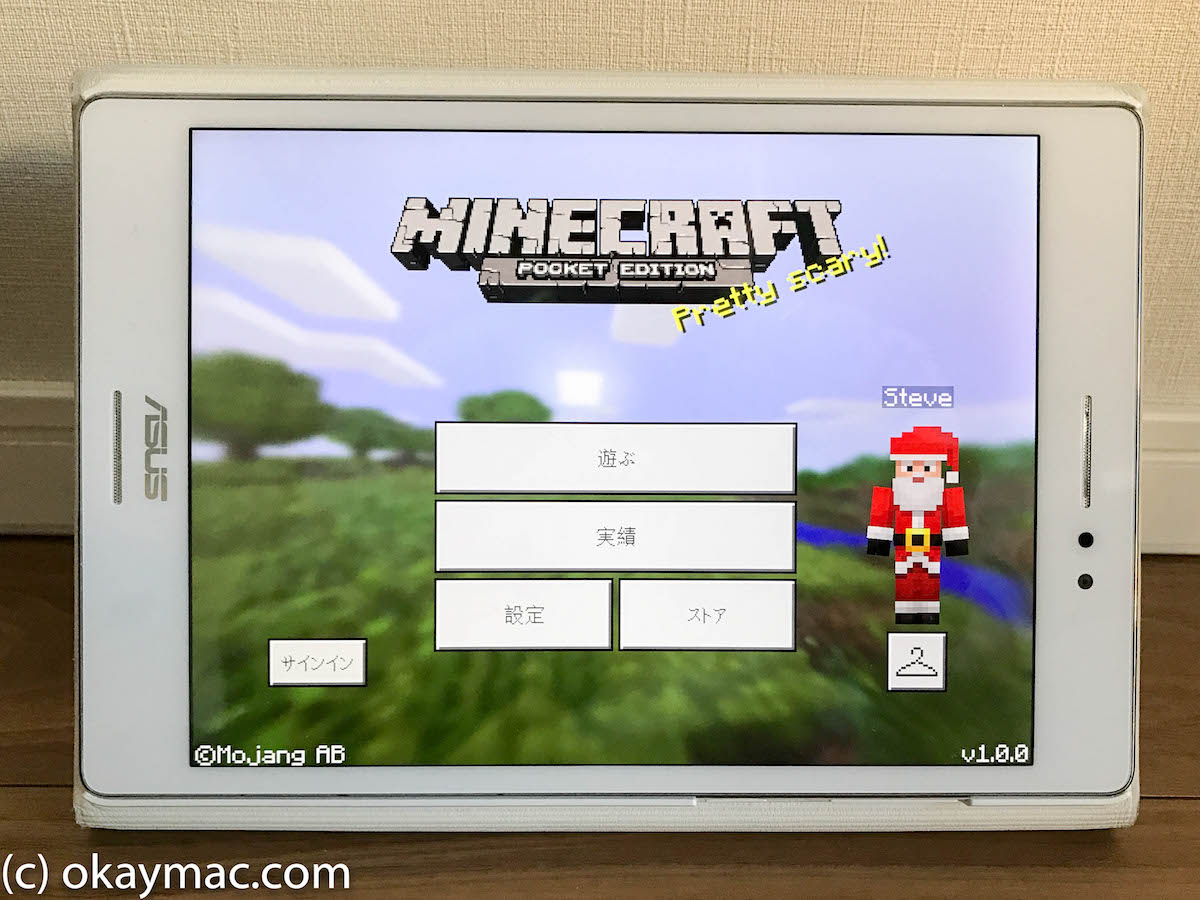 how to connect minecraft pe to xbox