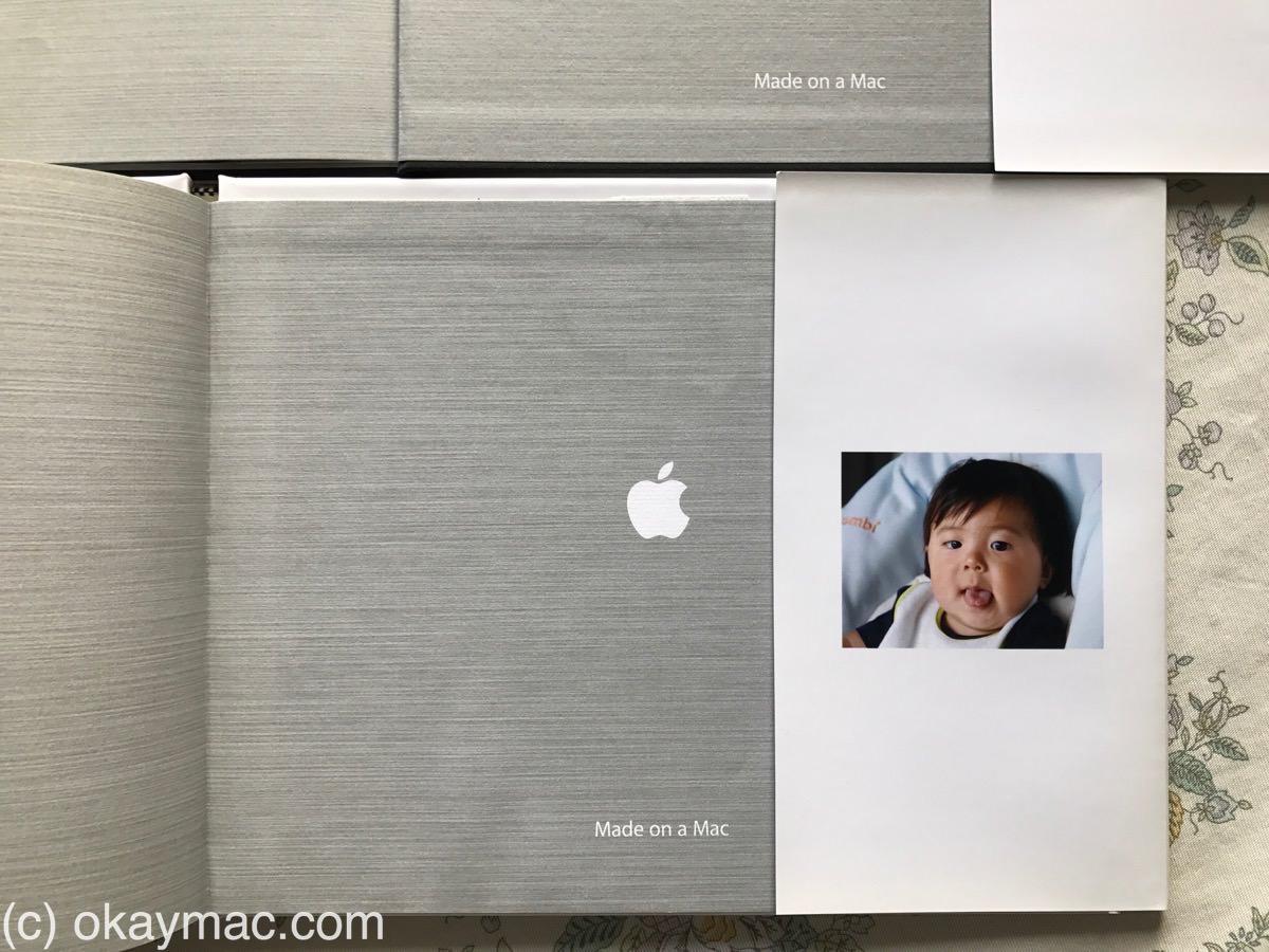 20170102apple-photo4