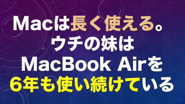 AirMac Expressの整備済品が特価7,800円で販売中