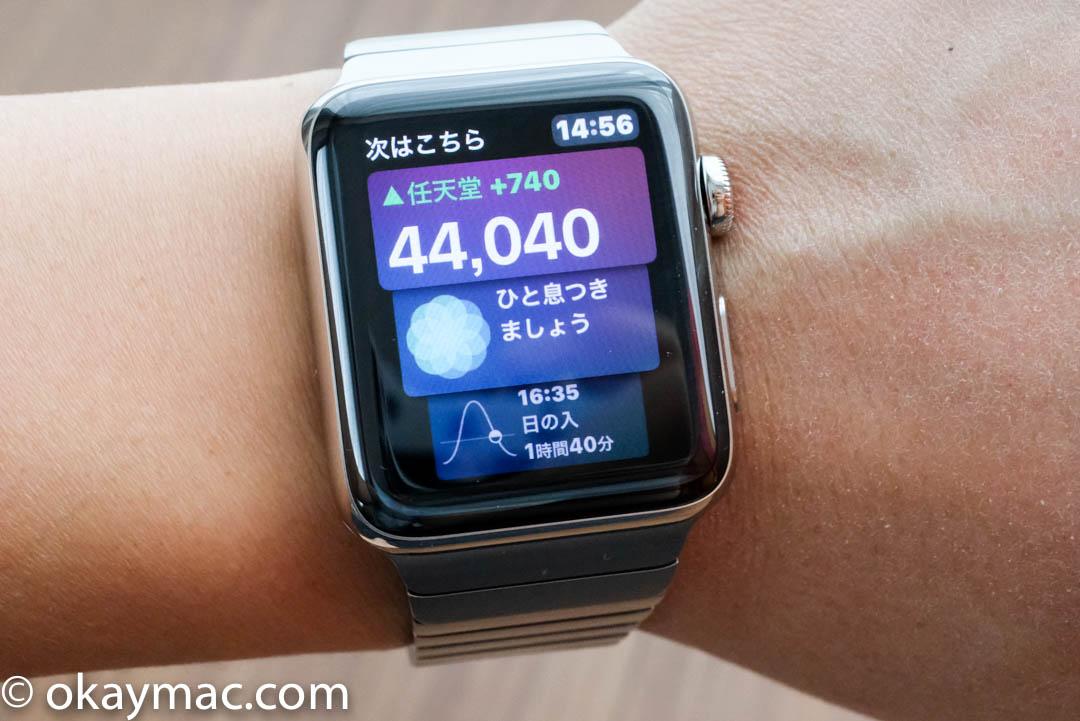 c4f3caf6ab メッセージを送るのに、いちいち iPhone や iPad を使う必要はありません。Apple Watch  3は時間を大いに節約してくれます。本当に便利です。