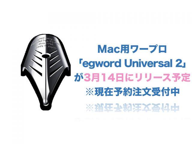 Apple公式サイト Mac 整備済製品 最新情報(更新2018年4月30日)