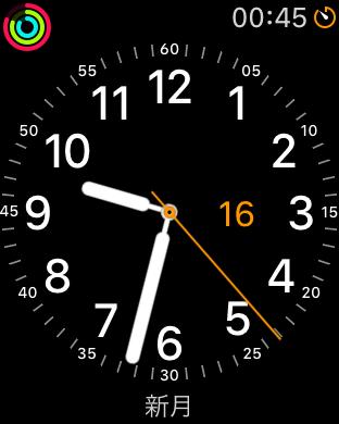 Apple Watch の「ユーティリティ」