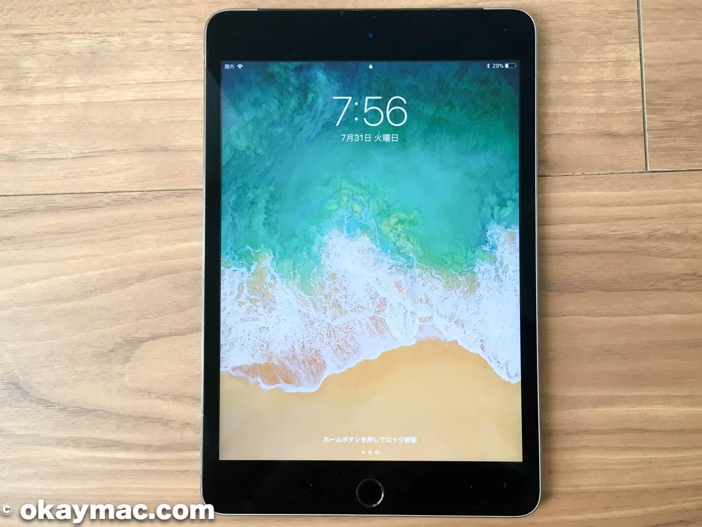 iPad mini 4 セルラーモデル