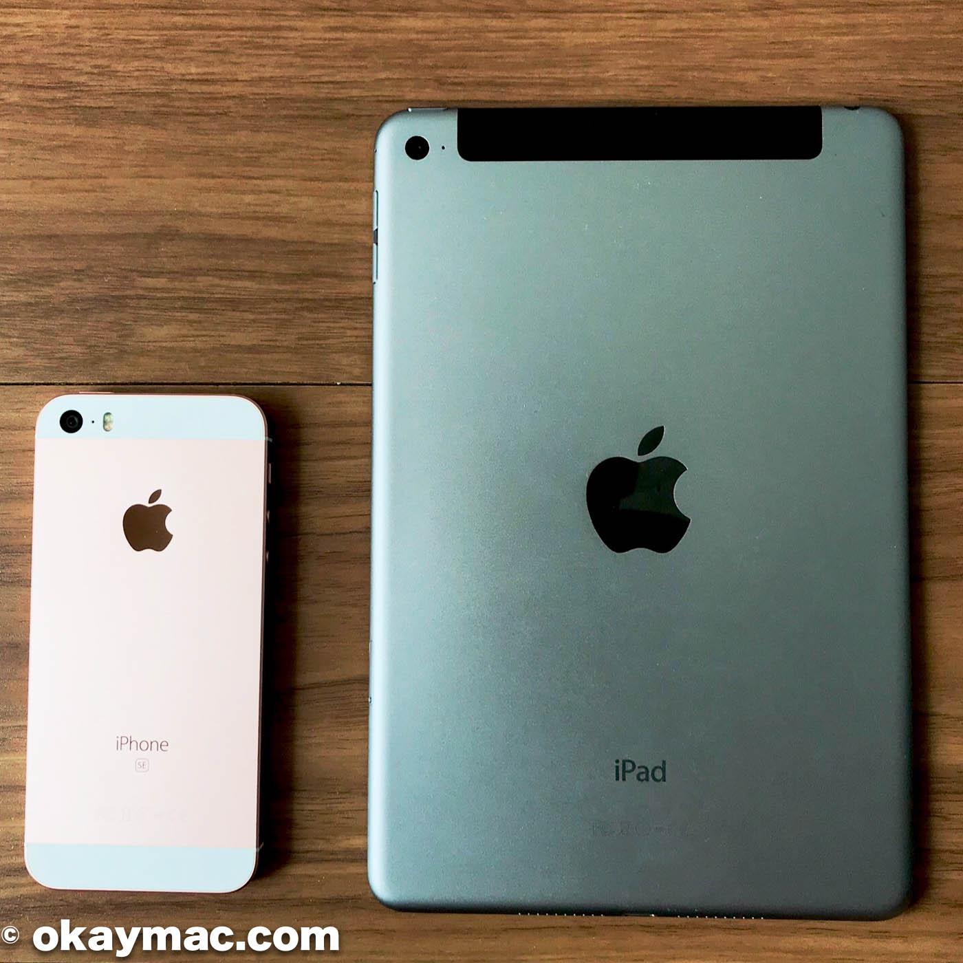 愛用しているiPad mini4。iPhone SEと。