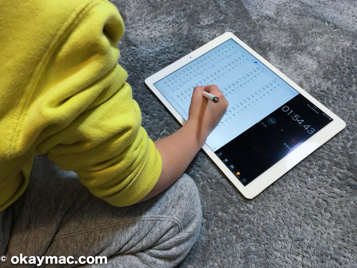 iPad Pro 12.9インチではストップウォッチを表示しながら百ます計算に取り組むことができる