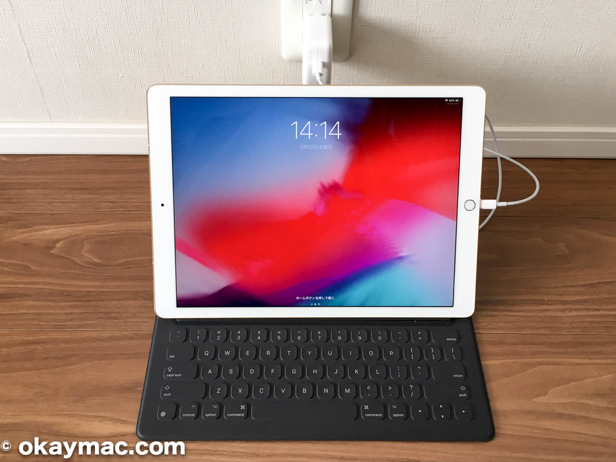 Apple「30W USB-C電源アダプタ」でiPad Pro (第2世代) を高速充電している