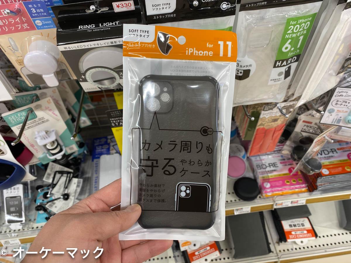 iPhone 11 用のケース(グレイ)