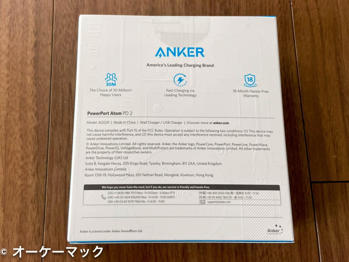 Anker社の PowerPort Atom PD 2