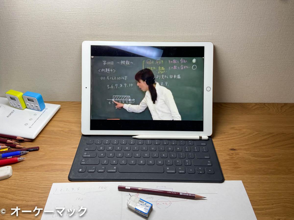 iPad Pro でビデオ学習している様子
