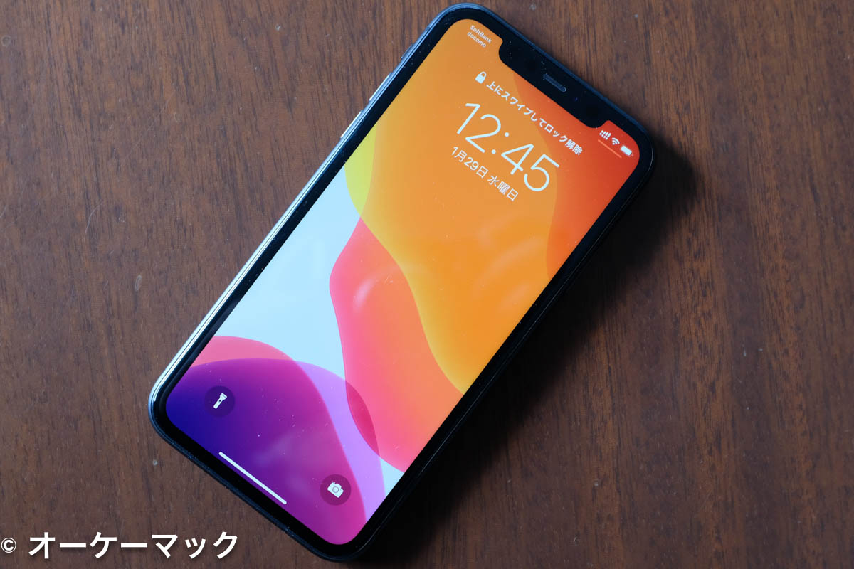 iPhone 11 (香港版)