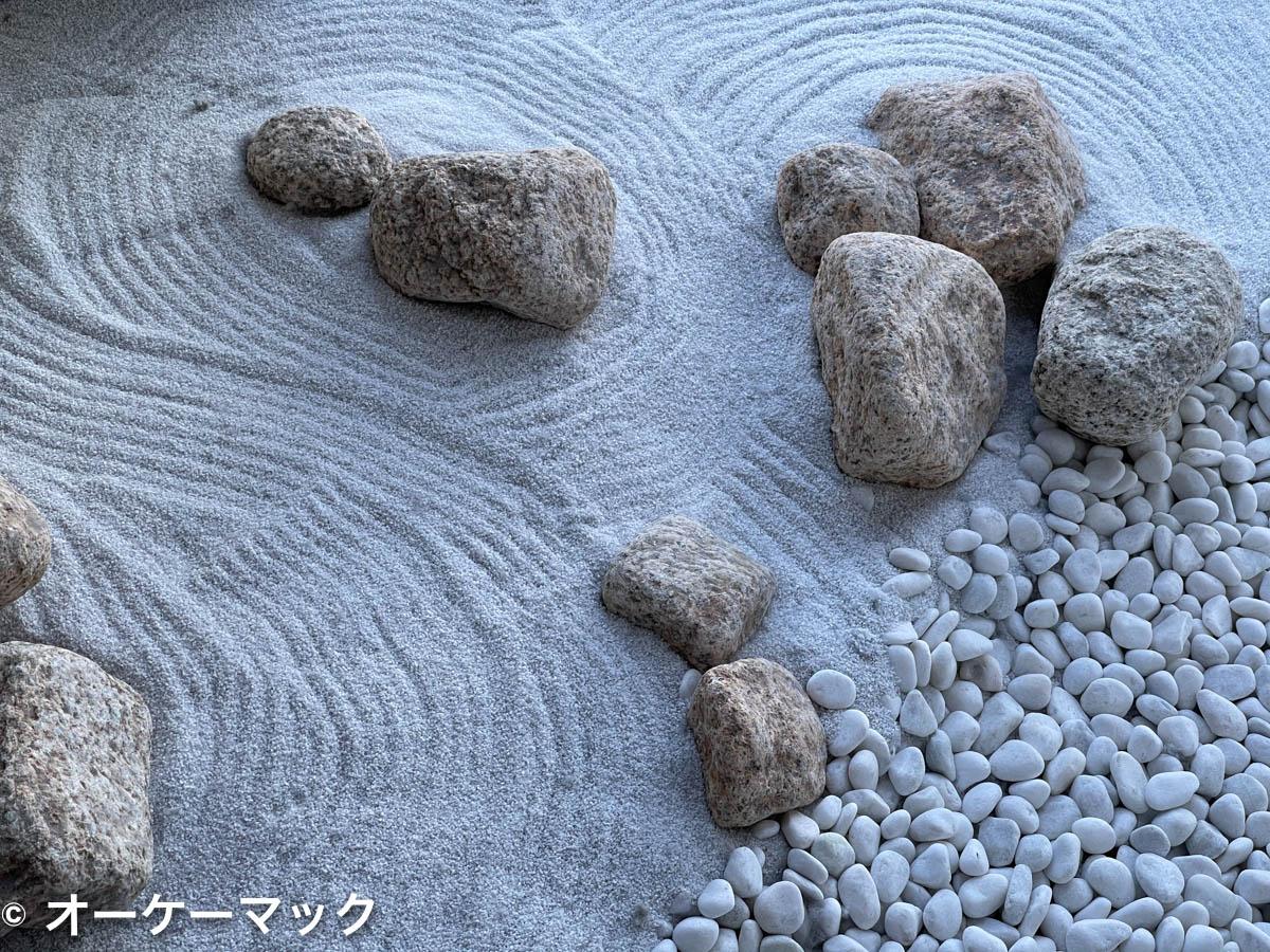 iPhone 12 Pro Max で撮影した石庭(望遠)